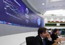 Türkiye piyasaları kapanışta yükseldi; BIST 100 0,30% değer kazandı