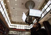 © Reuters.  Brezilya piyasaları kapanışta yükseldi; Bovespa 0,37% değer kazandı