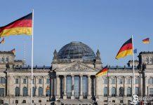 Almanya Libra'yı Engelleyecek! - Bitcoin Sistemi